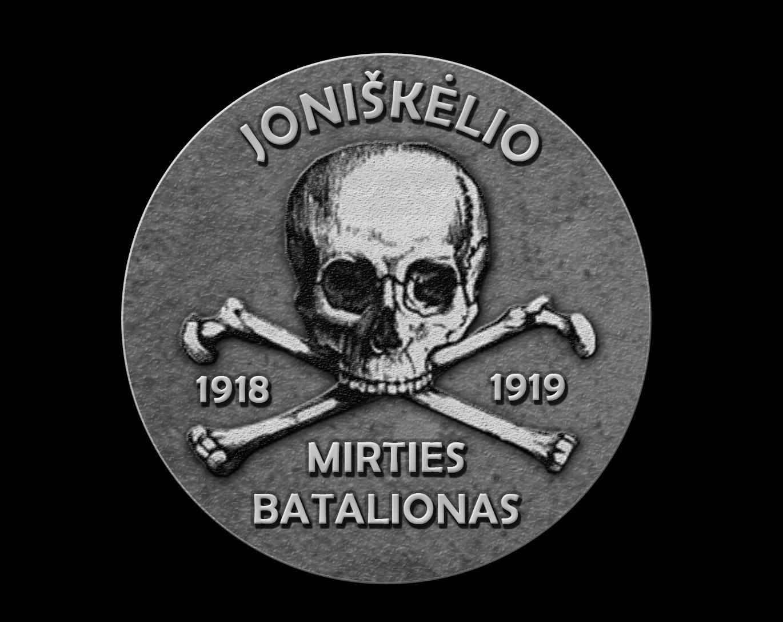 Mirties batalionas